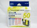 【送料無料35個セット】【エネックス】EPSON互換インクカ...
