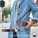 日本製 3WAY ショルダー ストラップ iPhone ブエブロレザー ストラップ LONG + SHORT 父の日