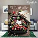 еле┐еэе░еое╒е╚ ┴ў╬┴╠╡╬┴ е▄б╝е┘еы(beaubelle) епеье╜еє 10800▒▀е│б╝е╣ ╞т╜╦дд еое╒е╚ дк╩╓д╖ ╖ы║з╞т╜╦дд ░·дн╜╨╩к ╜╨╗║╞т╜╦дд ░·▒█д╖ ░з╗в ▓ў╡д╜╦дд ╣с┼╡╩╓д╖ ╜╦дд дк╬щ е╫еье╝еєе╚