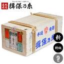 揖保乃糸 そうめん 揖保の糸 素麺 送料無料 特級品 新物 黒帯 9kg 半箱 ...