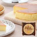 訳あり チーズケーキ 5号 スイーツ お菓子 洋菓子 お試し...
