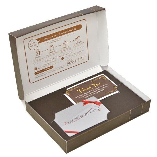 カタログギフト カードタイプ サンタナ 410...の紹介画像2