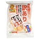 全国のお土産・手土産大集合 (訳あり)海老おかき(210g)【のし・包装不可】 食品 食べ物