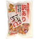 全国のお土産・手土産大集合 (訳あり)割れ醤油味かき餅(250g)【のし・包装不可】