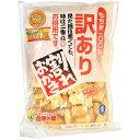 全国のお土産・手土産大集合 (訳あり)割れ塩味かき餅(215g)【のし・包装不可】