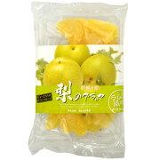 全国のお土産・手土産大集合 梨のグラッセ(180g)【のし・包装不可】