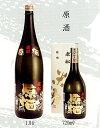 【25日10時まで★エントリーでポイント10倍】老松酒造 原酒 720(720ml)【楽ギフ_