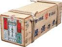 揖保の糸 送料無料 播州手延素麺 揖保乃糸 上級品(赤帯)(18kg:50g×3...