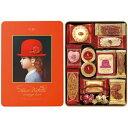 ギフト チボリーナ 赤い帽子 オレンジボックス 缶入りクッキー詰め合わせ お菓子 洋菓子 焼き菓子 ...