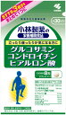 【全国送料無料】小林製薬 グルコサミン コンドロイチン ヒアルロン酸 240粒(30日分)