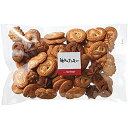訳あり 割れクッキー 神戸のクッキー 270g×1袋【割れクッキー 無選別クッキー お試し スイーツ 神戸クッキー】【のし・包装不可】