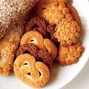 訳あり お菓子 スイーツ クッキー 神戸の老舗お菓子屋さん 手作りパイ&クッキー 300g×1袋 無選別クッキー お試し スイーツ 割れクッキー【のし・包装不可】
