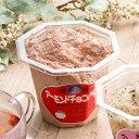 ぶーらんじぇ 姫路のアーモンドチョコバター 200g×15個セット 姫路 名物 アーモンドバター 【クール便(冷蔵)】【のし・包装不可】