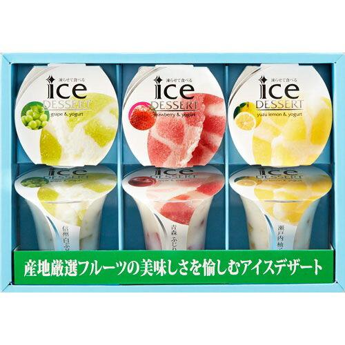 ダンケ凍らせて食べるアイスデザート6号スイーツ洋菓子アイス凍らせるアイスギフト詰め合わせセット内祝い