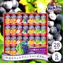 ウェルチ カルピス 果汁100%ジュースギフト 詰め合わせ セット WS30[4] 【お年賀 寒中見舞い】