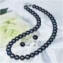 【ベストヒット商品】大珠淡水黒真珠ネックレス&イヤリング【52cm】