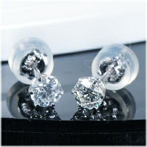 【ベストヒット商品】プラチナダイヤシンプルピアス(パールキャッチ付き) ●輝き豊かなダイヤを使用。両方で0.5カラットものダイヤの輝きが耳元を華麗に演出してくれます。●シリコンキャッチで着脱が簡単、しっかり留まり、安心してお使いいただけます。してみましょう