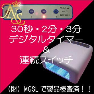 젤 네일 UV 빛 36w 디지털 프로 fs3gm