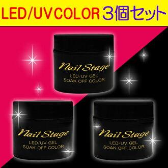 젤 네일 칼라 젤 UV LED/솔 크 오프 5ml 3 개 세트