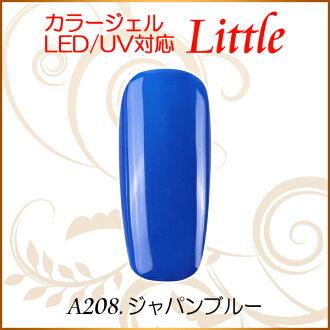 컬러 젤 LED UV 흡수 오프 5ml 리틀 재팬 블루 평 붓 A208