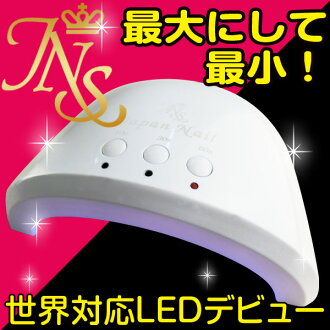 LED 라이트 젤 네일 디지털 프로 SMDLED5 fs3gm