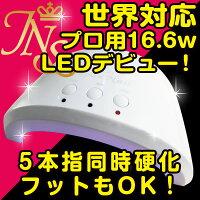 LED�饤�ȥ�����ͥ���ǥ�����ץ�led8