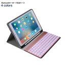 タブレット用キーボード iPad Pro 10.5 Blue...