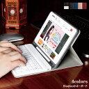 タブレット用キーボード iPad mini4/5 Bluet...