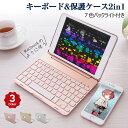 タブレット用キーボード iPad mini Bluetoot...