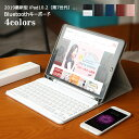 iPad 10.2(第7世代)タブレット用キーボード iPa...