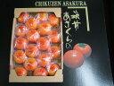【あさくらの冷蔵富有柿】5kg箱(L・2...
