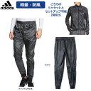 【在庫一掃】adidas(アディダス)男性用(メンズ)叶衣グラフィックパンツ 防風 通気 BPN53【16】◇