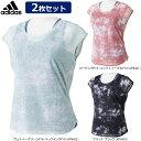 【在庫一掃】adidas(アディダス)女性用(レディース) レディース 蘭半袖レイヤーTシャツ 2枚セットBPO29【16】【ゆうパケット指定可…