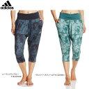 【在庫一掃】adidas(アディダス)女性用(レディース)W ヨガ グラフィックニットカプリパンツ(3/4丈)BUT90【16】◇