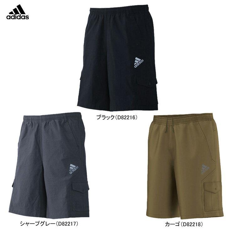 adidas(アディダス)TENNIS(テニス)テニスウェア男性用(メンズ)climaカーゴショーツ