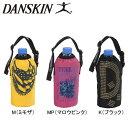 【旧モデル】DANSKIN(ダンスキン) ペットボトルホルダー 断熱素材使用 DA913510【11FW】 【メール便指定可能】◇