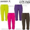 DANSKIN(ダンスキン) フィットネス ジム トレーニング 女性用(レディース) GYM-PAN(ジムパン)カプリ(カプリパンツ) DB44130X【…