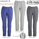 DANSKIN(ダンスキン) トレーニング フィットネスウェア 女性用(レディース)GYM-PAN(ジ