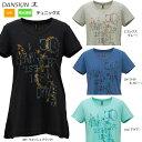 DANSKIN(ダンスキン)トレーニング ランニングチュニックTシャツ 吸汗速乾 UVカット DB76257【ゆうパケット指定可能】【16MS】【532P1…