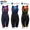 ellesse:エレッセ【2016年秋冬モデル】上達にあわせてフィットネス水着からより泳ぎに合わせた水着へチェンジ!