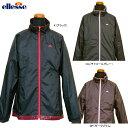 ellesse:エレッセこれからの季節に最適な着合わせしやすい裏起毛ウィンドアップジャケット