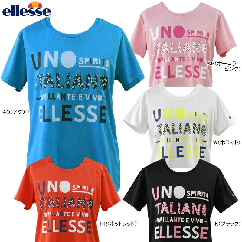 エレッセ 吸汗速乾・UVカット機能付きTシャツ
