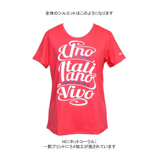【Tシャツ均一セール】【受注限定生産】elle...の紹介画像2