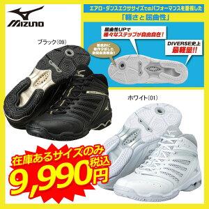 mizuno(�ߥ��Ρ˥������֥����С���LG2��WAVEDIVERSELG2�˥ե��åȥͥ����塼��22.0-28.0cm5KE-100