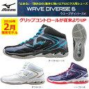 【ポイント10倍】【10%OFF】【送料無料】MIZUNO(ミズノ) ウエーブダイバース6(WAVE DIVERSE 6)スタジオエクササイズ エアロビクス…