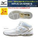 MIZUNO(ミズノ) ウエーブダイバース6(WAVE DIVERSE 6)スタジオエクササイズ エア