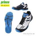prince(プリンス)【2014年モデル】軽量化と安定性の強化上位モデルに匹敵するプレー性能を発揮!
