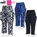【40%OFF】PUMA(プーマ)女性用(レディース)3/4ウーブンパンツ カプリパンツ フィット