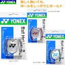 【NEW】YONEX(ヨネックス)ボールホルダー テニス・ソフトテニス兼用 AC471【17SS】◇