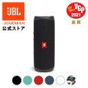 【公式】 JBL Bluetoothスピーカー FLIP 5 | 防水 スピーカ